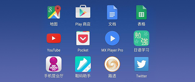 【资源共享】《Android workspace桌面布局